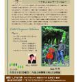 2016_05_29サロンコンサートvol_2表